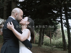 Intimate Wedding Video, Wedding videographer