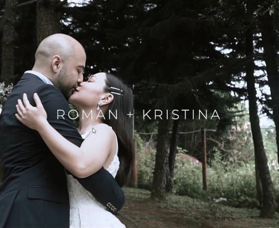 Intimate Wedding Video, Wedding videographer